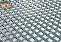 blacha perforowana arkusz 1000x2000 perforacja Qg 10x10